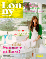 Our Summer Issue explores Deborah Lloyd's serene lakeside retreat, and includes ideas for stylish outdoor entertaining.