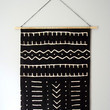 Mud Cloth Wall Hanging by Geometric Ink